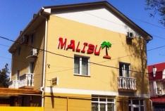 Феодосия. Новость - КТО есть КТО: мини-отель Малибу