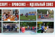 Феодосия. Новость - Команда из Феодосии заняла II-е общекомандное место