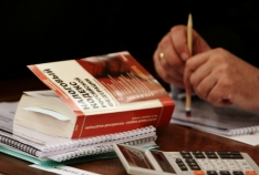 Феодосия. Новость - В случае отсутствия деятельности  необходимо представить единую (упрощенную) налоговую декларацию