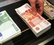 Курсы валют в Феодосии