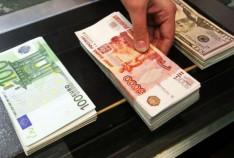 Феодосия. Новость - Курсы валют в Феодосии