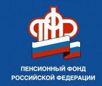 Новости Феодосии: Скоро пенсионеры Феодосии  смогут обратиться в комиссию по реализации пенсионных прав