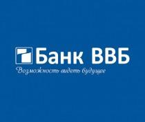Новости Феодосии: ПАО Банк «ВВБ»