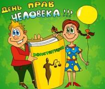 Новости Феодосии: В ОМВД России по Феодосии будет осуществляться правовое консультирование граждан