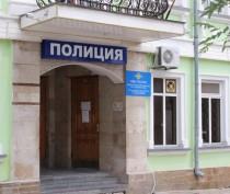 Новости Феодосии: ОМВД по Феодосии информирует: Требования, предъявляемые к заявлению в мировой суд
