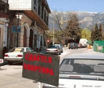 Новости Феодосии: С феодосийской трассы собираются убрать машины с «разводящими»