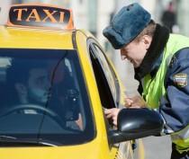 Новости Феодосии: В Феодосии целый месяц будут проверять работу такси