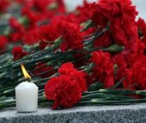 Новости Феодосии: В Феодосии сегодня отменены праздничные мероприятия