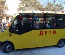 Прокуратура добилась покупки нового автобуса для феодосийской школы № 15
