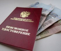 Новости Феодосии: После вмешательства прокуратуры феодосийске подтвердили право на досрочное назначение пенсии