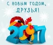 Новости Феодосии: От всего сердца наши поздравления феодосийцам