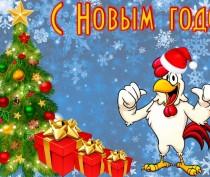 Новости Феодосии: Коллектив самого мощного рекламного агентства Феодосии поздравляет с наступающим!