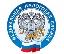 Новости Феодосии: Налоговая инспекция Феодосии проводит семинар