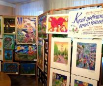 Новости Феодосии: В Феодосии - «Край цветущий вечно юный»