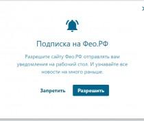 Новости Феодосии: Будь в курсе новостей Феодосии!