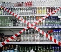 В Феодосии публично обсудят, где нельзя продавать и потреблять алкоголь