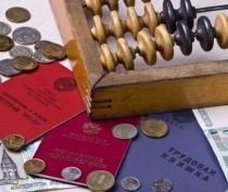 Новости Феодосии: Полезная информация для пенсионеров