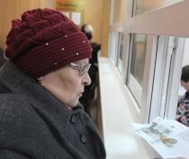 В Феодосии открылось еще одно отделение Крымского республиканского ЕИРЦ