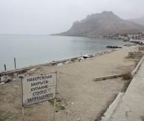 Новости Феодосии: «Вычищенная» набережная Котебеля