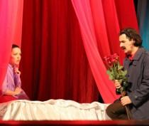 Новости Феодосии: Феодосийцев приглашают посмотреть спектакль