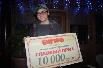 Фото новости - «Аркадия» щедро раздала деньги своим клиентам!