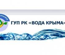 В Феодосии 27 самых порядочных абонентов получат призы от водоканала
