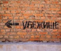 Новости Феодосии: В Феодосии почти все убежища не готовы