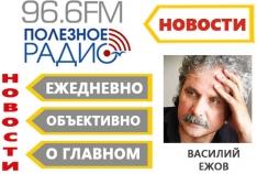 Феодосия. Новость - Караимы в музее древностей...