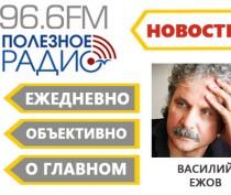 Новости Феодосии: Диспанцеризация населения...