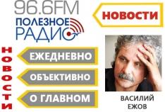 Феодосия. Новость - Ремонт фасада галереи… Вакцинация... 25 марта - субботник...