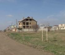 Новости Феодосии: Власти Феодосии обещают отремонтировать улицу Аджигольскую в Приморском