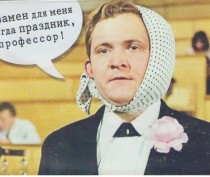 Новости Феодосии: Феодосийские выпускники могут поступать только в крымские ВУЗы