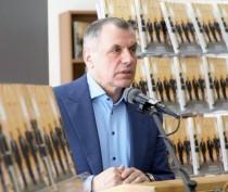 Владимир Константинов презентовал авторскую книгу «Пройти свой путь»
