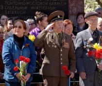 Новости Феодосии: В Феодосии отпраздновали 73-ю годовщину освобождения