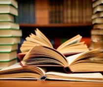В Феодосии пройдет «Библионочь»