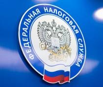 Новости Феодосии: Феодосийцам необходимо подтвердить льготу по транспортному налогу
