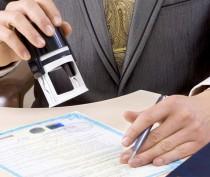 Новости Феодосии: Юридические лица обязаны представлять расчет страховых взносов
