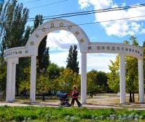 Новости Феодосии: В Феодосии начали реконструкцию арки Шайдерова