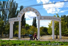 Феодосия. Новость - В Феодосии начали реконструкцию арки Шайдерова