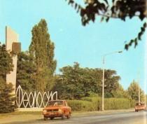 Новости Феодосии: Феодосия и горожане на старых рисунках и фотографиях