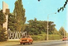 Феодосия. Новость - Феодосия и горожане на старых рисунках и фотографиях