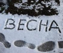 Новости Феодосии: В Феодосии продолжаются дожди... или снег?