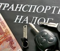 Новости Феодосии:  «Платон» освобождает от транспортного налога!