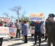 Новости Феодосии: Феодосийское предприятие отдали, кроме сотрудников