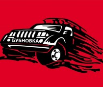 Новости Феодосии: Бубновка 2017