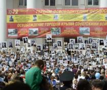 Новости Феодосии: Митинг, парад и Бессмертный полк