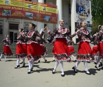 Новости Феодосии: Праздничный концерт на площади возле кинотеатра «Крым»