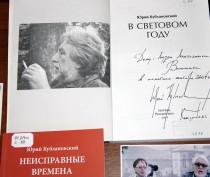 Новости Феодосии: К юбилею русского поэта и эссеиста, публициста, критика, искусствоведа