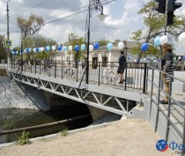 Новости Феодосии: Феодосийский мост через Байбугу представили после реконструкции