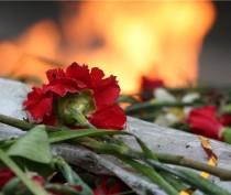 Новости Феодосии: Траурный митинг пройдет в Феодосии в день начала войны